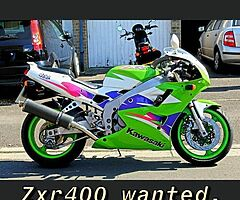 ⭐️ZXR400 wanted⭐️
