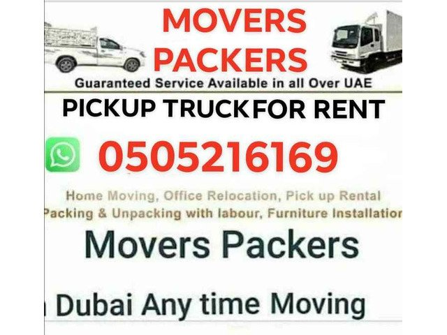 I have a pickup truck for rent dubai any place - 1/3