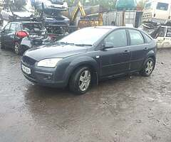 **BREAKING ONLY**2007 FORD FOCUS 1.6L Diesel**BREAKING ONLY**