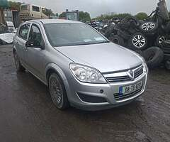 **BREAKING ONLY**2008 OPEL ASTRA 1.3L Diesel**BREAKING ONLY**